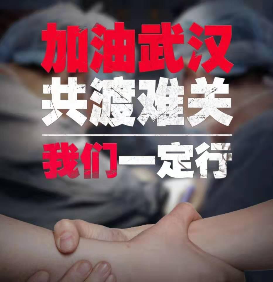 """兴安中学发出积极参加""""防控抗击新型冠状病毒肺炎疫情""""主题艺术作品征集活动的倡议"""