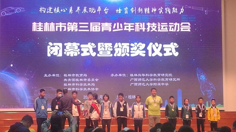 特大喜讯:兴安中学刘彩玲打破铁丝陀螺高中组纪录获桂林市冠军