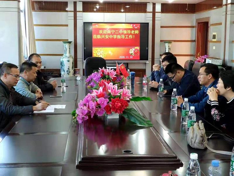 南宁二中名师来兴安中学全方位指导高三备考工作