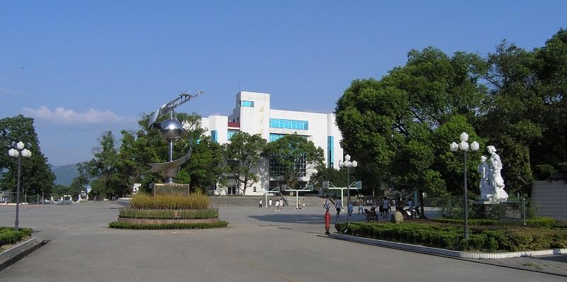 喜讯:兴安中学荣获桂林市文明校园称号!可喜可贺!
