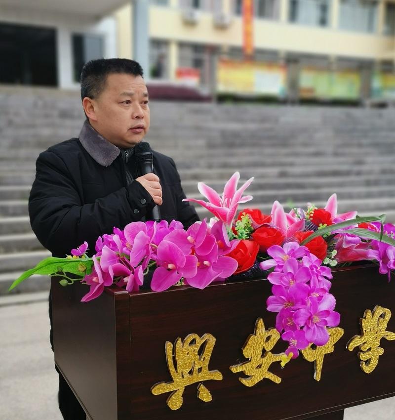 辞旧岁捷报频传  迎新年再展宏图  ——兴安中学校长在2021年春季学期开学典礼上的讲话