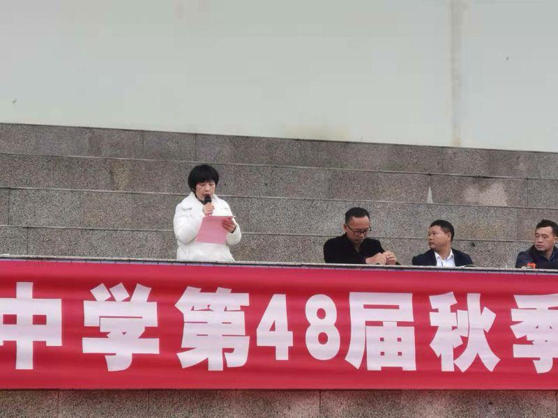 快讯:兴安中学第48届秋季田径运动会暨第17届校园科技文化艺术节盛大开幕