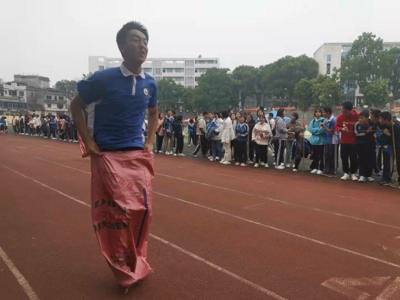 兴安中学第48届秋季田径运动会袋鼠跳掠影